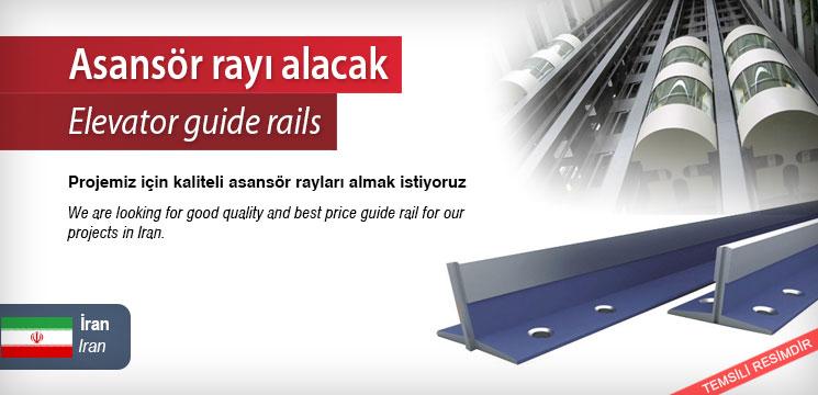 Elevator-guide-rails