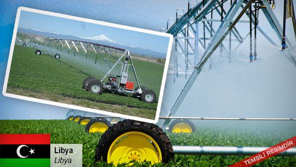 Agricultural-Pivot-Irrigation-System