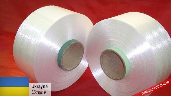 High-shrinkage-polyester-yarn