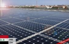Güneş enerjisinden elektrik üreten panel almak istiyor