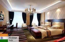 Otel mobilyaları, tekstilleri, sarf malzemeleri almak