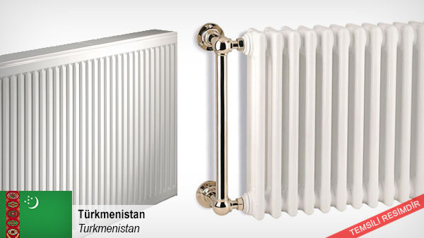 Radiator-for-Heating
