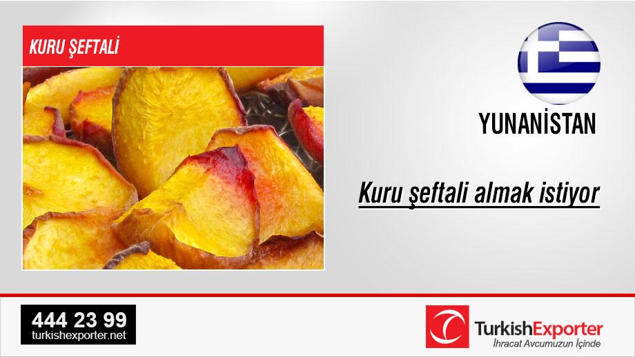 Dried-Peach-Halves-or-Diced