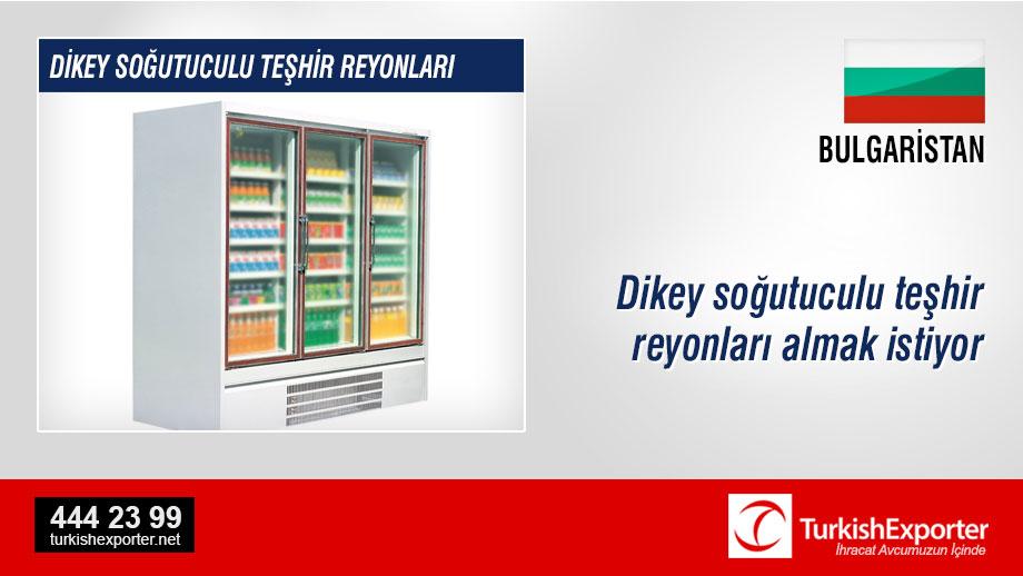 Vertical-refrigerated-displays