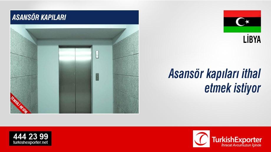 Elevator-Doors4