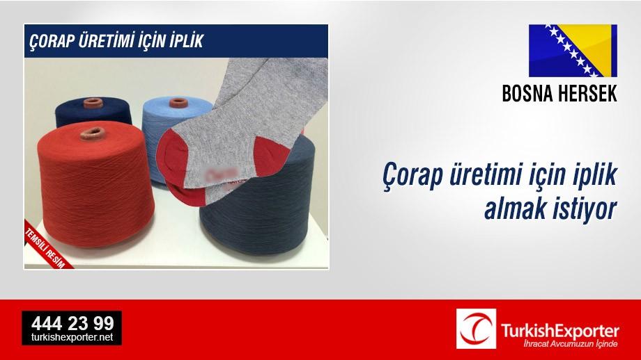 Polyester-yarn-for-socks