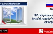 PVC kapı pencere ve korkuluk sistemleriyle ilgileniyor
