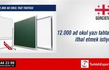 12.000 ad okul yazı tahtası ithal etmek istiyor