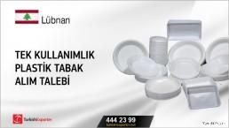 Ürdün, Tek kullanımlık plastik tabak alım talebi
