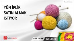 Sri Lanka, Yün iplik satın almak istiyor