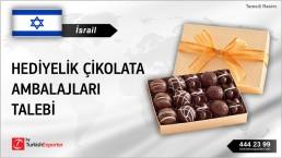 İsrail, Hediyelik çikolata ambalajları talebi
