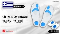 Yunanistan, Silikon ayakkabı tabanı talebi