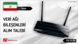 İran, Veri ağı bileşenleri alım talebi
