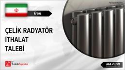 İran, Çelik radyatör ithalat talebi