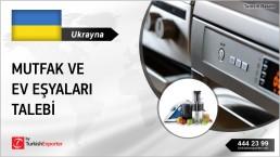 KITCHENWARE ITEMS REQUESTED FOR UKRAINE MARKET