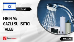 OVEN AND GAS WATER HEATER PRICE REQUEST FROM ISRAEL