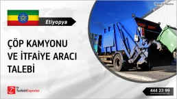 GARBAGE COMPACTOR TRUCKS QUOTATION REQUEST FROM ETHIOPIA