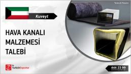 QUIET ACOUSTIC DUCT LINER NEEDED IN KUWAIT