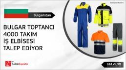 Uniform Work Wear ordering from Bulgaria