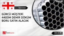 Ductile iron pipe 4400m inquiry from Georgia
