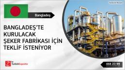 Sugar Mill Factory to set up in Bangladesh