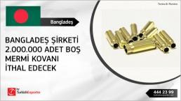 Empty bullet shells buying – Bangladesh