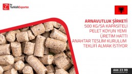 We are looking for company product feed pellet processing machine 500kg/hour for sheep