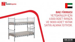 We need 4,500 metal bunk beds for adults, are you able to supply. We also need 9,000 mattresses 7cm thick. This is an urgent requirement so I need prices urgently please.
