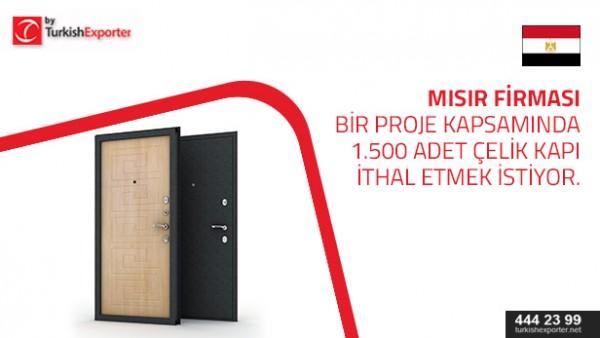 Steel reinforced entrance doors – Egypt request