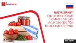 Tomato paste to import to Russia